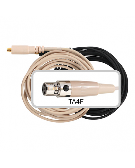 Galaxy Audio CBL3SHU Beige Headset Replacement Cable for HS-3, ES-3 ...
