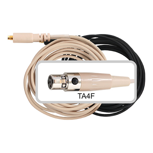 Galaxy Audio CBL3SHU Beige Headset Replacement Cable for HS-3, ES-3, wired for most Shure systems